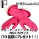 イベント「【Casabella】ウォーターストップ・グローブ(ゴム手袋)- PINK/M」の画像