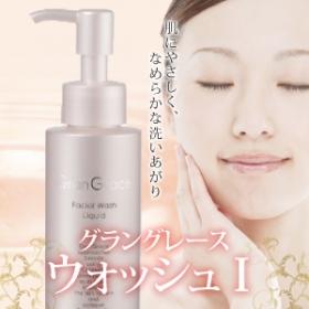 グラングレース 洗顔料 |  肌に優しく、しっとりなめらかな洗い上がり