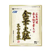 富士食品工業株式会社の取り扱い商品「金華火腿(きんかはむ)スープの素」の画像