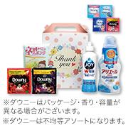 富士食品工業株式会社の取り扱い商品「ありがとうボックス入り日用品ギフト5点セット」の画像