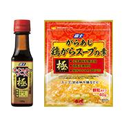 富士食品工業株式会社の取り扱い商品「オイスターソース極&がらあじ極(きわみ)鶏がらスープの素」の画像