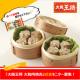イベント「【大阪王将】冷凍食品 「しゅうまい」 モニター募集」の画像