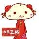 イベント「【大阪王将】ツイッターフォロー&モニターでこだわり餃子が10名様に当たる!」の画像