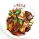 イベント「専門店の味「大阪王将調味料の詰め合わせ」プレゼントキャンペーン♪♪」の画像