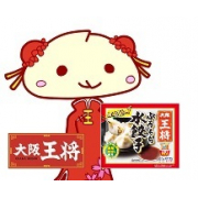「【大阪王将】ぷるもち水餃子を食べながら座談会」の画像、イートアンド株式会社のモニター・サンプル企画
