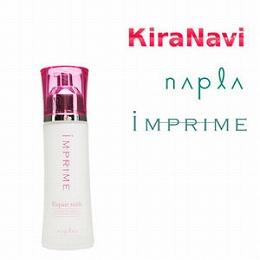 ナプラ インプライム リペアミルク