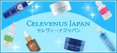 株式会社セレヴィーナジャパン