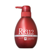 アスタキサンチン配合 シャンプー 「R-312」