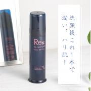 「紫外線によるシワ・たるみ・乾燥対策にも!洗顔後これ1本で完了 多機能オールインワンゲル♪」の画像、株式会社リ・ダーマラボのモニター・サンプル企画