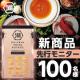 イベント「【先行モニター】湖池屋コンソメ新商品を100名様にプレゼント!」の画像
