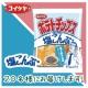 イベント「【湖池屋×くらこん】ポテトチップス 塩こんぶ味を20名様にプレゼント!」の画像