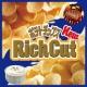 イベント「【リッチカット☆リニューアル】コンビニ限定リッチカットを20名様にプレゼント!」の画像