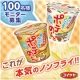 イベント「コイケヤの新商品☆ポテのんを使ったレシピを100名様募集!」の画像