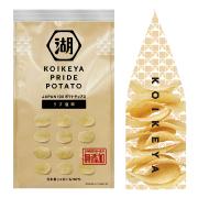 株式会社湖池屋の取り扱い商品「KOIKEYA PRIDE POTATO うす塩味」の画像