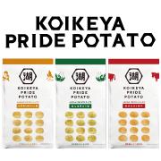 株式会社湖池屋の取り扱い商品「KOIKEYA PRIDE POTATO」の画像