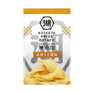 株式会社湖池屋の取り扱い商品「KOIKEYA PRIDE POTATO 本格うす塩味」の画像