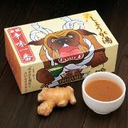 冷え性 しょうが湯 生姜湯 通販  国産