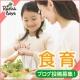 イベント「【らでぃっしゅぼーや】食育に関するブログ大募集!有機・低農薬野菜セットプレゼント」の画像
