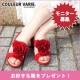 履き心地快適♪クロールバリエ2017春夏商品からお好きな靴をプレゼント★1名様★