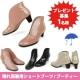 イベント「晴れ雨兼用ショートブーツ・レインブーツ♪プレゼント【1名様】」の画像