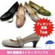 晴れ雨兼用ストラップパンプス・レインシューズ♪プレゼント【1名様】