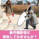 婦人靴の新作撮影会に参加してみませんか?【兵庫・神戸近辺で募集】