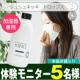 【我が家の幸せ空間】本品☆加湿器で除菌&消臭♪シュシュキッキドロップス300mL