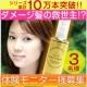 サラサラ美髪で春を楽しもう☆ダメージ髪を集中ケア♪シズクコラーゲン50mL3名様/モニター・サンプル企画