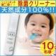 イベント「本品モニター☆床の除菌対策!100%天然成分クリーナー☆シュシュキッキ10名様」の画像