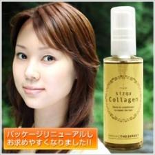 美容室専売品のナカノザダイレクトの取り扱い商品「sizqu collagen(シズクコラーゲン) 50mL」の画像