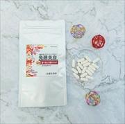 株式会社ジェヌインR&Dの取り扱い商品「 発酵美容 カプセルタイプ 30日分」の画像