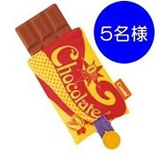 チョコはがため 【商品モニター5名募集】