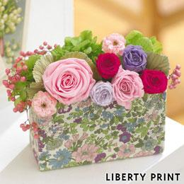 【日比谷花壇・母の日】リバティプリント プリザーブドアレンジメント「エミリー」