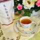 冷え、むくみ、ドロドロ、お通じ、エイジング……カラダの滞りを感じる方へ!自然素材の健康茶で巡りを促そう♪/モニター・サンプル企画