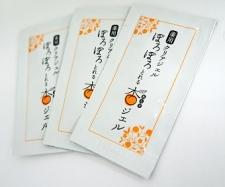 株式会社フレージュの取り扱い商品「ミニぽろぽろとれる杏ジェル」の画像