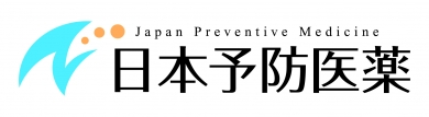 日本予防医薬株式会社