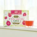 【Instagram】しゅわしゅわピンクがかわいい♡微炭酸の酵素ドリンク!【動画投稿】/モニター・サンプル企画