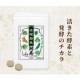 【アンケートイベント】沖縄生まれの酵素サプリ!10名様にプレゼント♪