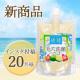【顔出しモニター20名様】新商品!ビタミンカラーの泥洗顔で毛穴対策♪/モニター・サンプル企画