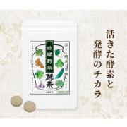 「【ブログ投稿】沖縄生まれの酵素サプリ!15名様に現品プレゼント♪」の画像、株式会社しまのやのモニター・サンプル企画