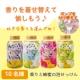 イベント「【香りを着せ替えて愉しもう♪】香りと蜂蜜の泡せっけん モニター募集!!」の画像
