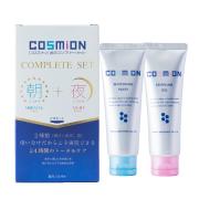スモカ歯磨株式会社の取り扱い商品「COSMION 歯のコンプリートセット」の画像