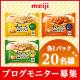 イベント「【20名様】\新商品!4種チーズの濃厚リゾット/ブログモニター大募集」の画像