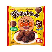 株式会社明治の取り扱い商品「明治それいけ!アンパンマン もっちりプチホットケーキ ミルクチョコ味 2パック」の画像