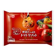 株式会社明治の取り扱い商品「明治野菜たっぷりトマトリゾット」の画像