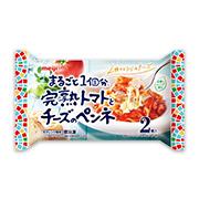 株式会社明治の取り扱い商品「まるごと1個分完熟トマトとチーズのペンネ2個入」の画像