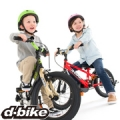 【モニター募集】寒さに負けずに、補助車なし自転車に乗れるようになろう!/モニター・サンプル企画