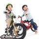 【モニター募集】寒さに負けずに、補助車なし自転車に乗れるようになろう!