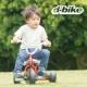 【モニター募集】D-Bike TRY!で三輪車にトライしよう!