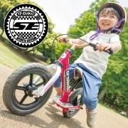 【モニター募集】ディーバイクキックスSEで、ペダルレスバイクデビュー!